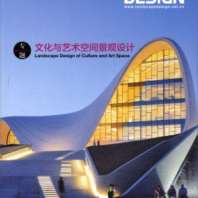 Revista Landscape Design - China